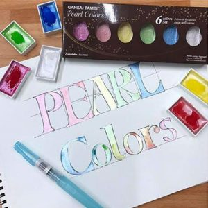 Kuretake GANSAI TAMBI-Traditional Japanese watercolour PEARL 6 COLOURS