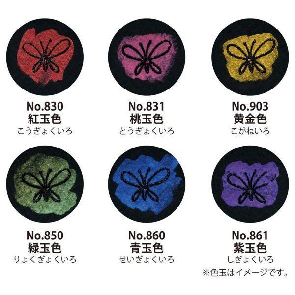 Kuretake GANSAI TAMBI-Traditional Japanese watercolour GEM 6 COLOURS